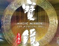 Magic Mirror Musical 2011