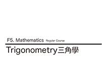 Chunngai Summer Course 2012