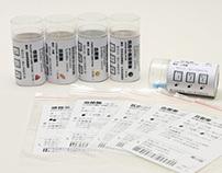 Redesign of medicine label