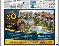 Kayan Build Ad @ Aswaq & FB Page