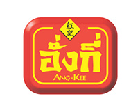 Ang Kee Website Redesign