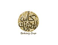 Kas el makhbozat logo + identity