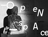#KPDRussia   БиблиотекаДизайна Openspace