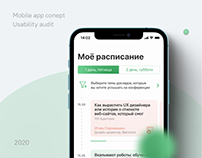 Mobile app concept for developer's conference