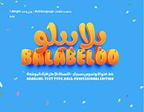 RTL-Balabeloo خط بلابيلو