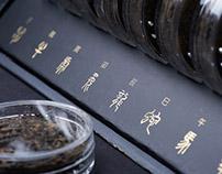 Chinese Tea Packaging —— Chinese Zodiac Huang Yongyu