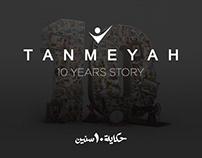Tanmiya 10 Years