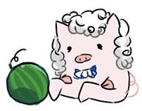 Pigs classroom