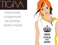 Tigra (создание персонажа, отрисовка в векторе)