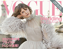 Vogue Japan Wedding
