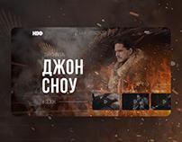 Концепт первого экрана промо-сайта Игры престолов