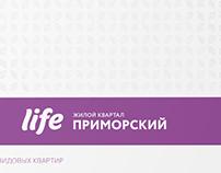 LIFE Приморский / имиджевый буклет