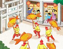 幼儿园主题整合活动课程(潮汕版)封面插图