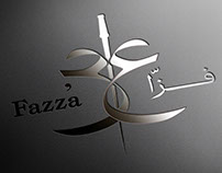 Fazza Logo (Re-design) : Logo Design