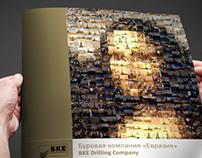 BKE Drilling company creative concept