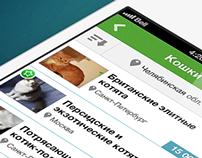Razno.ru (iPhone App)