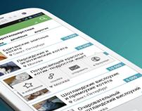Razno.ru (Android App)
