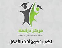 Drasah Logo & Identity