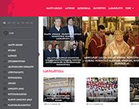 Redesign Of Website (1TV.GE)