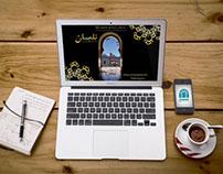 cd interactif telemcen capitale de la culture islamique