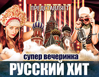 RUSSIAN PARTY FLYER
