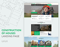 """Construction of houses"" Landing Page"