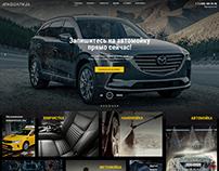 Дизайн сайта. «Aquatik»