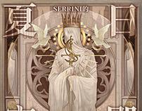 Song of Experience/Serrini的夏日宫殿