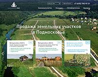 Site «Znak». Land for sale