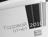 """Готовой отчет ОАО """"ЧТПЗ"""""""