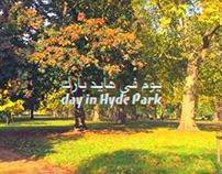 [Video] يوم في هايد بارك