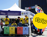 ELSYS Educational Festival Branding 2013