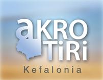 Akrotiri Kefalonia