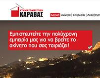 karavas.gr