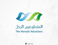 Branding ( The Nomads Volunteers )