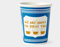 New York Iconic Coffee Cup