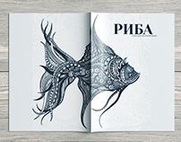 magazine FISH
