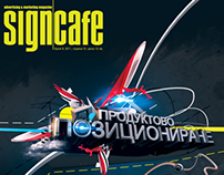 Sign Cafe | Contest Cover