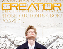 CREATOR Magazine Issue 14