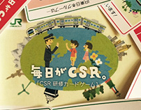"CSR Training card game""毎日がCSR""illustration"