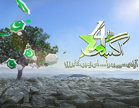 "14th August Ident ""Pakistan Independence Day"""