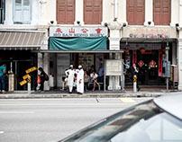 Street of Geylang.