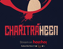 Minimalist Poster Design Artwork for Hoichoi