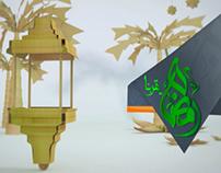 Ramadan Identity