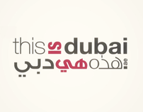 This is Dubai