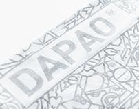 Dapao | A Designer Memento Show