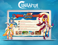 Sindaria Game Promo Site