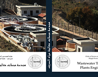 Book Cover - Wastewater Treatment Plants