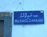 Something about Male' : Part One