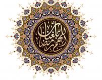 ramadan-kareem-islamic-pray-arabic-calligraphy